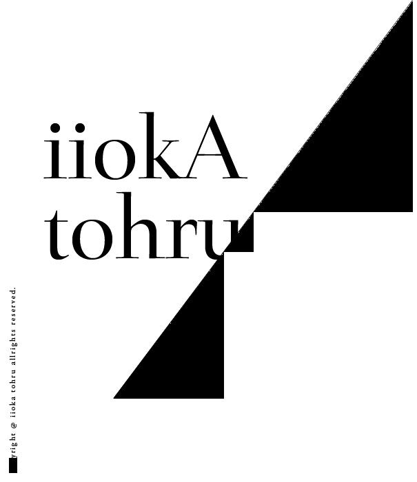 iiokAtohru
